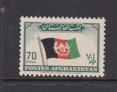 Afghanistan SG 332 1951 Pictorials  70p Flag MNH - Afghanistan