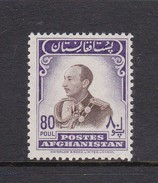 Afghanistan SG 334 1951 Pictorials 80p Black And Red Mohamed Zahir Shah MNH - Afghanistan