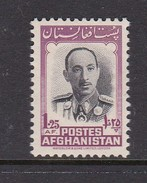 Afghanistan SG 336 1951 Pictorials 125p Black And Purple Mohamed Zahir Shah MNH - Afghanistan