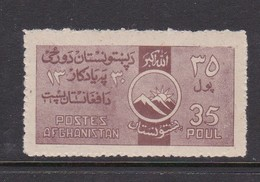 Afghanistan SG 346 1951 Pashtunistan Day 35p Brown MNH - Afghanistan