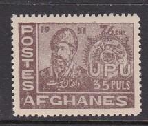 Afghanistan SG 352 1951 76th Anniversary Of UPU 35p Brown MNH - Afghanistan