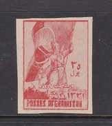 Afghanistan SG 362 1952 Pashtunistan Day 35p Red Imperforated MNH - Afghanistan
