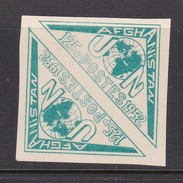 Afghanistan SG 366 1952 United Nation Day 125p Turquoise Imperforated Pair - Afghanistan