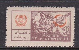 Afghanistan SG 370 1953 Red Crescet Day 10p Wounded Soldier MNH - Afghanistan