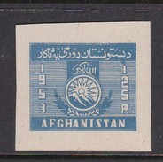 Afghanistan SG 376 1953 Pashtunistan Day 125p Blue Badge Imperforated MNH - Afghanistan