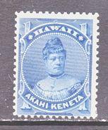 HAWAII 37   * - Hawaii