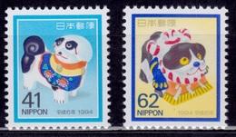 Japan 1993, New Year's Greeting For 1994, MNH - 1989-... Emperor Akihito (Heisei Era)