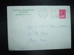 LETTRE TP MARIANNE DE BEQUET 0,80 OBL.MEC.30-3-1976 NANGIS (77 SEINE ET MARNE) ESPERANCE NANGISSIENNE ATHLETISME - Autres