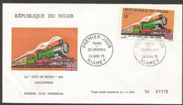 Niger 1975 316 FDC Locomotives City Of Truro 1903 Angleterre - Niger (1960-...)