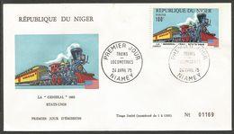 Niger 1975 318 FDC Locomotives General États-Unis - Niger (1960-...)