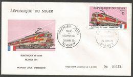 Niger 1975 319 FDC Locomotives électrique BB 15.000 France - Niger (1960-...)