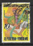 YT 730 (o) - L'artisan - Tunisie (1956-...)