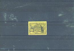 PORTUGAL - 1924 4e50c. MM - Unused Stamps
