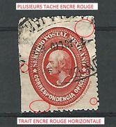 VARIÉTÉS  1884 N° 3 TIMBRES DE SERVICE  CORRESPONDENCIA OFFICIAL UN COTÉE MANQUE DENTELURE OBLITÉRÉ - Messico