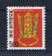 Korea (Süd) 1977 Mi.Nr. 1093 Gestempelt - Corée Du Sud