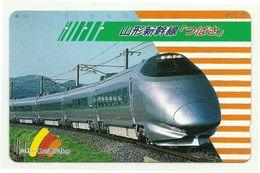 Giappone - Tessera Telefonica Da 105 Units T302 - NTT, - Treni