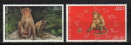Laos 2004 Chinese New Year - Year Of The Monkey. MNH - Laos