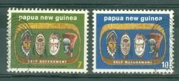 Papua New Guinea: 1973   Self Government   Used - Papua-Neuguinea