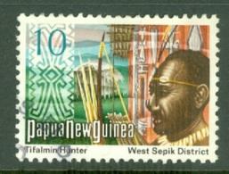 Papua New Guinea: 1973/74   Pictorial   SG248   10c    Used - Papua New Guinea