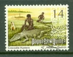 Papua New Guinea: 1973/74   Pictorial   SG249   14c    Used - Papua New Guinea
