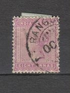 Yvert 41 Oblitéré - India (...-1947)