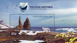 Russia 2016 Russian Arctic National Park White Bear Birds SS MNH - Ours