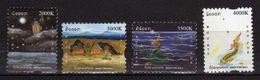 Laos 2004 Flares Of The Mekong.Dragon. MNH - Laos