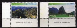 Laos 2002 International Year Of Mountains. MNH - Laos