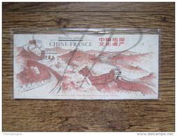 EMISSION COMMUNE SOUS BLISTER : FRANCE - CHINE 1998 !!! - Sheetlets