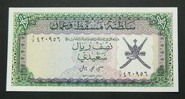 ND 1970 OMAN 1/2 RIAL SAIDI Pick 3 UNC OMAN - Billets