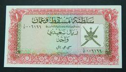 ND 1970 OMAN 1 RIAL SAIDI Pick 4 A UNC - OMAN - Billets