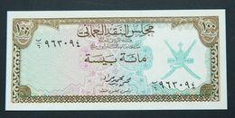 ND 1973 OMAN 100 BAIZA Pick 7 UNC OMAN - Billets