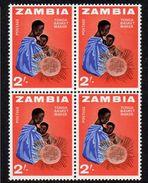 ZAMBIA, 1964  2/- BASKET MAKER BLOCK 4 MNH - Zambia (1965-...)
