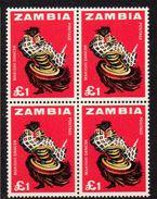ZAMBIA, 1964  £1 DANCER BLOCK 4 MNH - Zambia (1965-...)