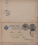Entier Style YT 44 Union Postale Universelle Russie Armoiries Impériales Kiev Kierb Vêtemnt Religion Eglise Voyage 1891 - Ganzsachen