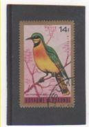 BURUNDI P.A. 1965 YT N° 11 Oblitéré - Burundi