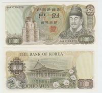 Korea South 10000 Won 1979 Pick 46 UNC - Korea, South