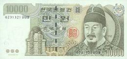 Korea South 10000 Won 2000 Pick 52 UNC - Corée Du Sud