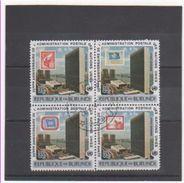 BURUNDI P.A. 1977 YT N° 477 à 480 Oblitéré - Burundi