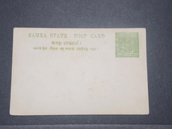 INDE / BAMRA - Entier Postal Non Voyagé - L 9150 - Bamra
