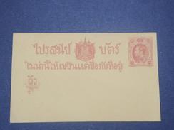 SIAM - Entier Postal Non Voyagé - L 9151 - Siam
