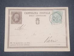 ITALIE - Entier Postal + Complément De Pise Pour La France En 1877 - L 9153 - 1861-78 Victor Emmanuel II.