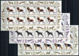 40228) BUND Kleinbogen # 1797-1801 Postfrisch Aus 1995, 100.- € - BRD