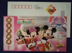 Disney Mickey Mouse,Animation Film,CN 08 Jiamusi Lunar New Year Of Of The Rat Greeting Pre-stamped Card - Disney