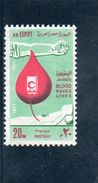 EGYPTE 1971 ** - Neufs