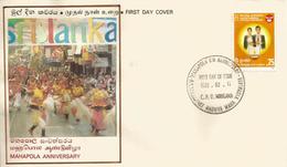 SRI LANKA: Traditional Sri Lankan Harvesting Dance, LETTRE FDC De 1988 - Dance