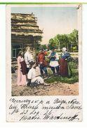 CPA-1901-LETTONIE-RIGA-ANIMEE-UNE FAMILLE QUI REGARDE 1 HOMME QUI FAIT LA DANSE DU SABRE-VOIR TIMBRE ET CACHETS - Latvia