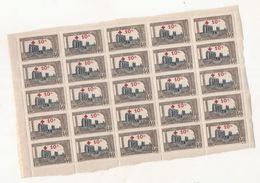 ** TUNISIE ** Tunisie Bloc De 25 Du N° 54- Côte Mini Sans Plus Value Bloc ** 146€ (gomme ** Comptée) - Tunisia (1956-...)