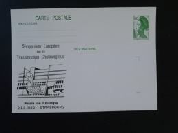"Entier Postal Stationery Card Liberté De Gandon Palais De L""Europe Transmission Cholinergique Strasbourg 1982 - Bijgewerkte Postkaarten  (voor 1995)"