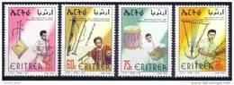 ERITREA Erythrée 1997 MNH ** Traditional Musical Instruments - Strumenti Musicali Tradizionali - Eritrea